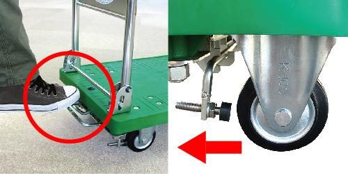 ストッパー付運搬台車(プラスチック製)レバーを踏んだ時