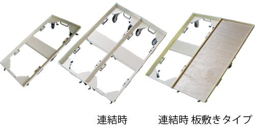 ドーリーカート(ばんじゅう運搬台車) (スチール製・ステンレス製・ステンレス製)特注仕様制作例