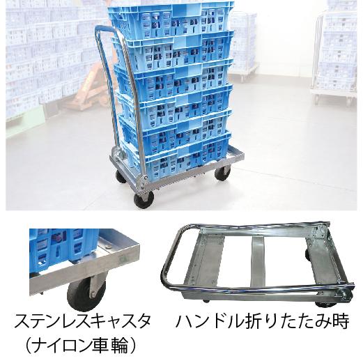 乳製品工場用アングル台車