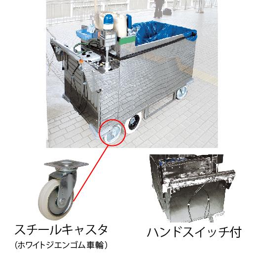 ゴミ回収台車(バッテリー電動タイプ)