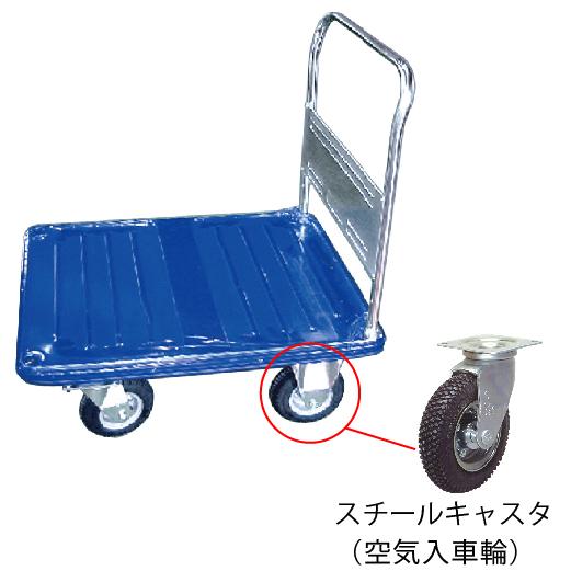 3段プラスチック製運搬台車